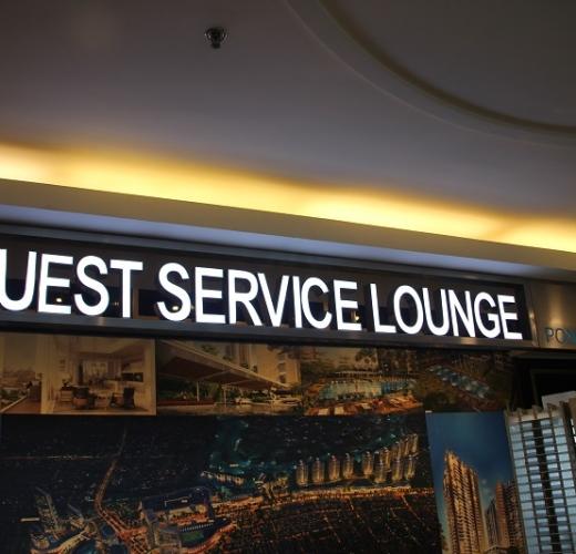 Guest Service Lounge  Pondok Indah Mall