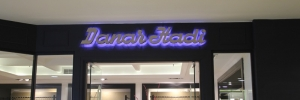 Batik Danar Hadi (Closed) at Pondok Indah Mall