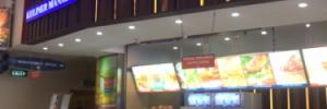 Bakudapa (Closed) at Pondok Indah Mall