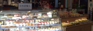 Chaterise at Pondok Indah Mall