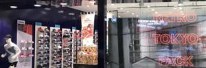 Asics at Pondok Indah Mall