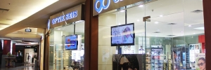 Optik Seis PIM 2 at Pondok Indah Mall