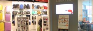 Bag City at Pondok Indah Mall