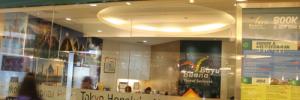 Bayu Buana Travel at Pondok Indah Mall