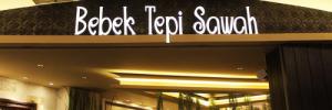 Bebek Tepi Sawah at Pondok Indah Mall