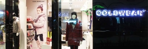 Coldwear at Pondok Indah Mall