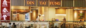 Din Tai Fung at Pondok Indah Mall