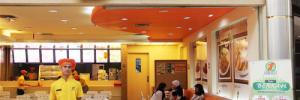 Es Teler 77 at Pondok Indah Mall