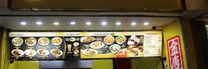 Golden Century at Pondok Indah Mall