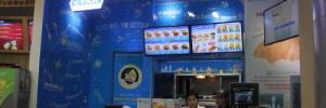Hot Star Large FC at Pondok Indah Mall