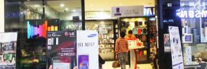 PDA.Com at Pondok Indah Mall