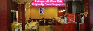 Ya Kun Kaya Toast at Pondok Indah Mall