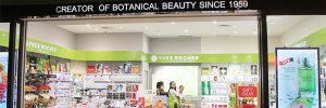 Yves Rocher at Pondok Indah Mall
